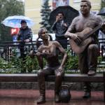 В Люберцах поставили памятник Расторгуеву и Дусе-агрегат