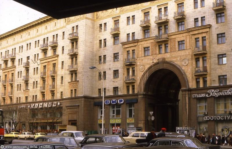 Студия Звукозаписи (Москва, 1984, Тверская (Горького))