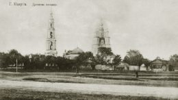 drovyanaya-ploshhad-1914