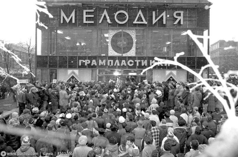 """Первый день продаж пластинки в магазине """"Мелодия"""" на Калининском проспекте (сейчас Новый Арбат)"""