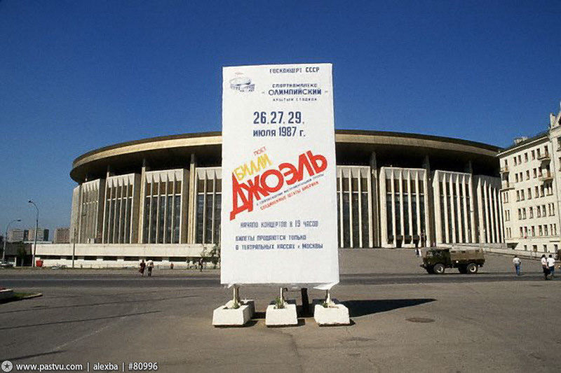 July 1987, Moscow, Russia --- A sign indicates that Billy Joel will play inside the stadium during his Russian concert tour. --- Image by © Neal Preston/CORBIS