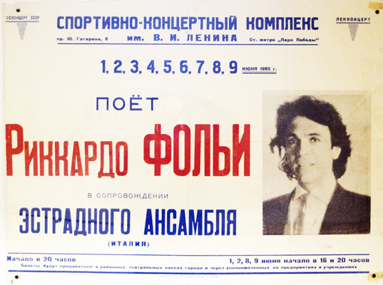 h_1985_fogli