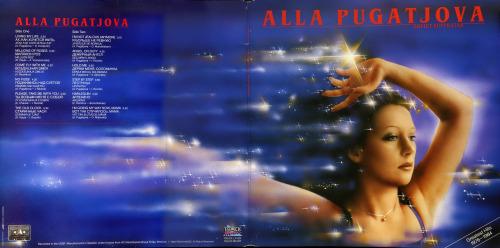 Альбом Аллы Пугачевой вышедший в Финляндии