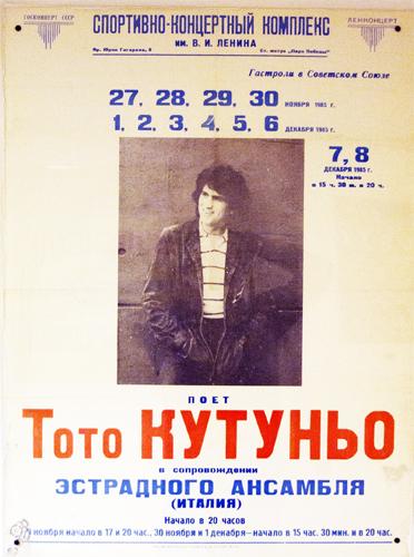 v_1985_toto