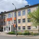 Старая Калуга. Библиотека имени Белинского