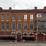 Старая Калуга. Дзержинского, 74: НКВД
