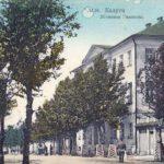 Старая Калуга. Пятая старейшая школа