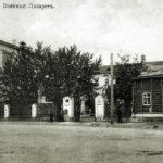 Старая Калуга. Улица Салтыкова-Щедрина, 91