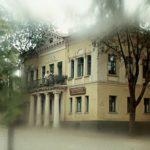 Старая Калуга. Дом Тимченко