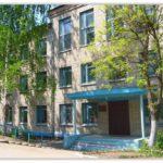 Старая Калуга: Школа-интернат для глухонемых