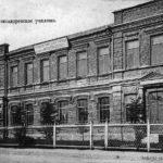 Старая Калуга. Луначарского, 16: Александровское училище, Школа №40, Школа «Гармония»